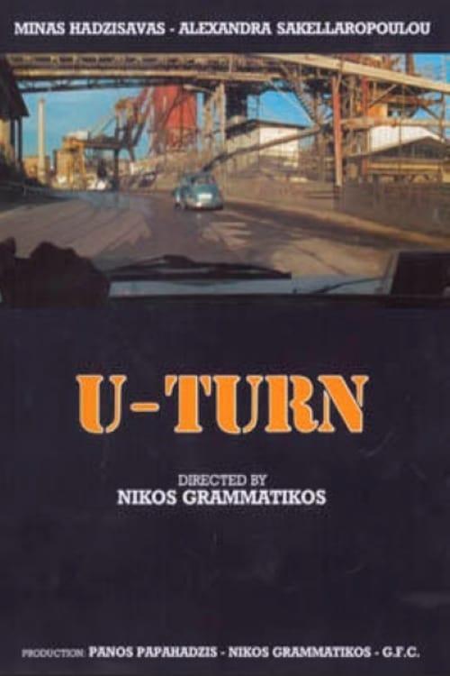 U-Turn online