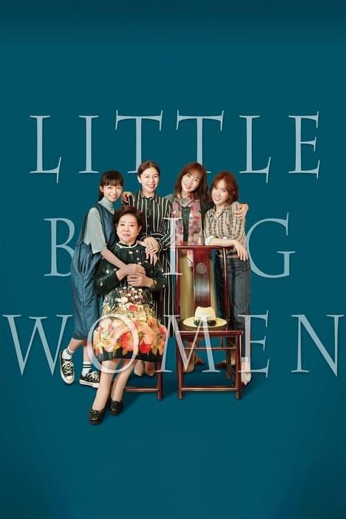 Little Big Women online