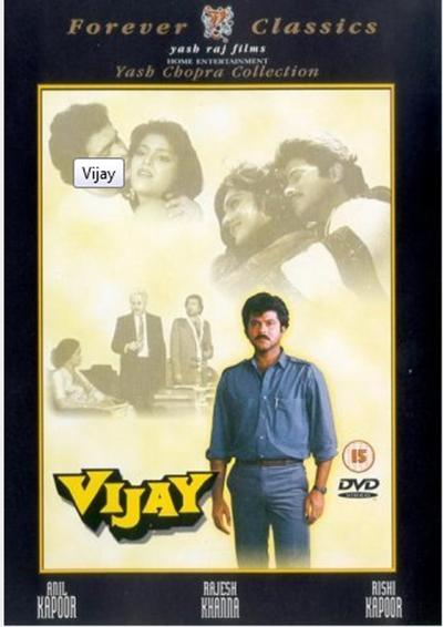 Vijay online