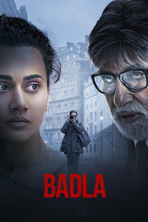 Badla online