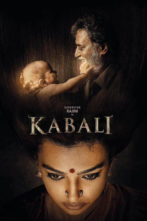 Kabali online