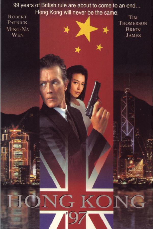 Hong Kong '97 online