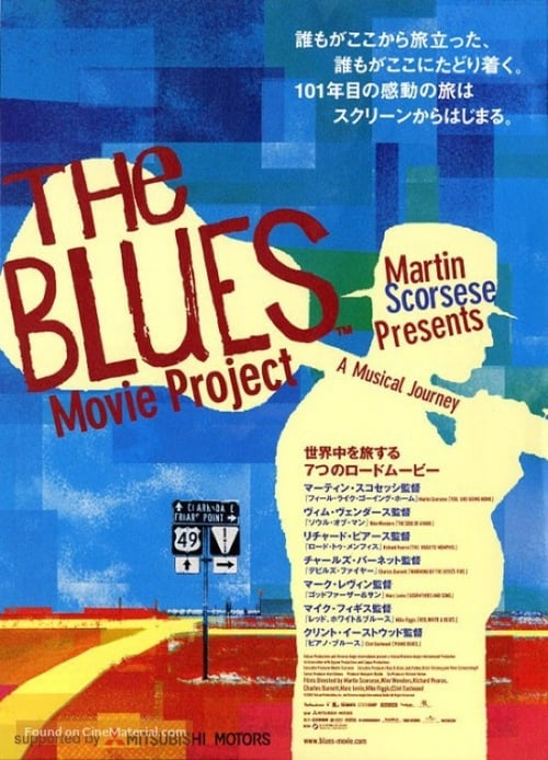 The Blues online