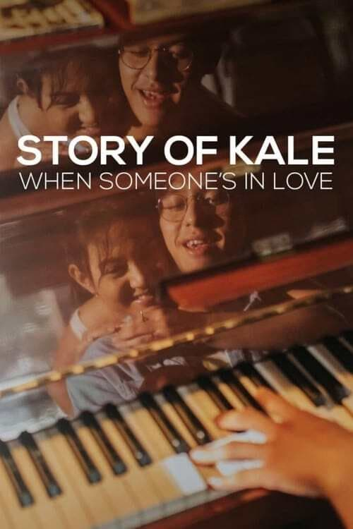 Story of Kale: When Someone's in Love online