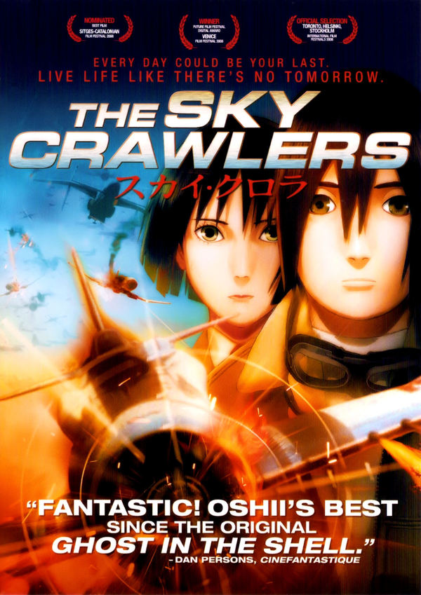 The Sky Crawlers online