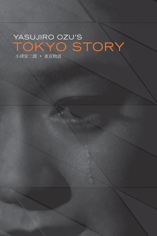 Příběh z Tokia online