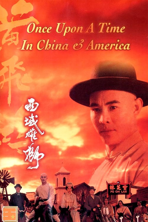 Tenkrát v Číně a Americe online