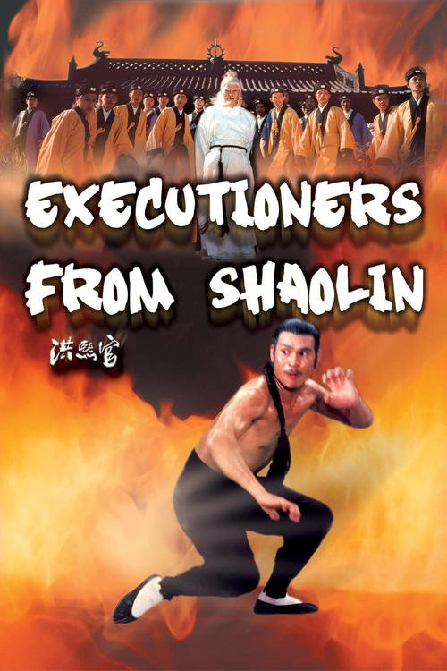 Executioners From Shaolin online