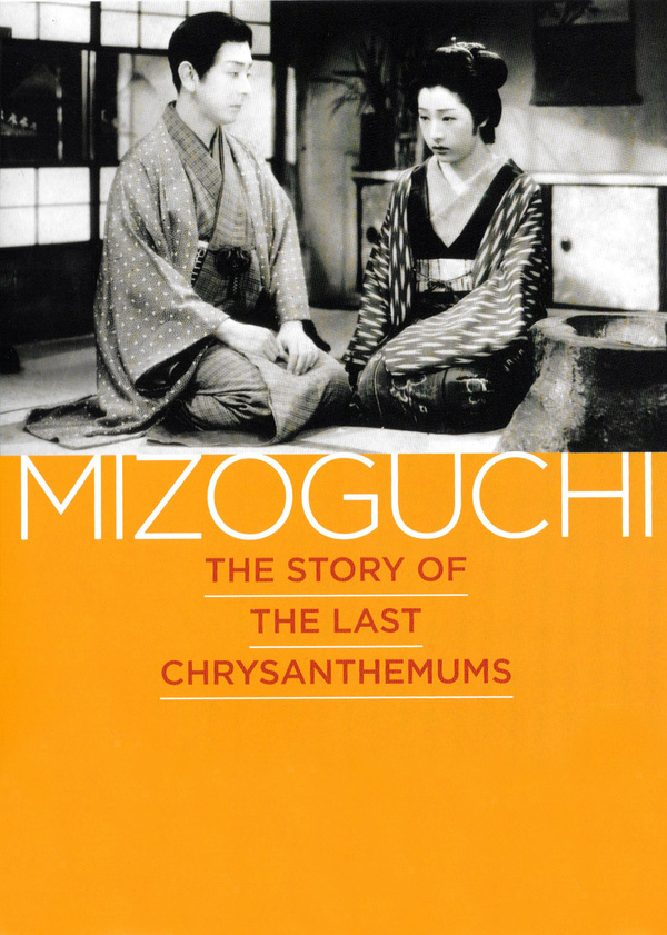 The Story of the Last Chrysanthemum online