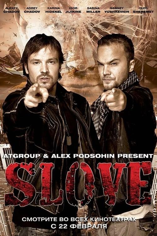 Slove online