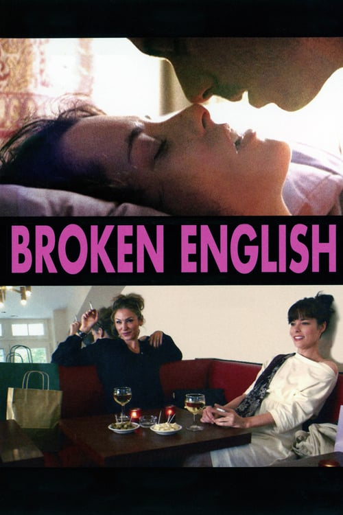 Broken English online