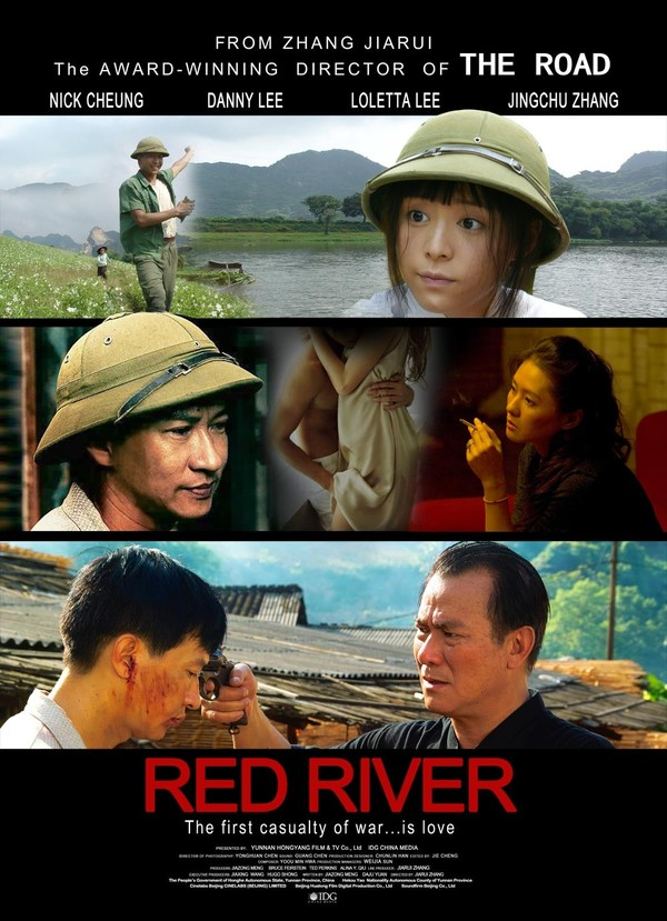 Red River online