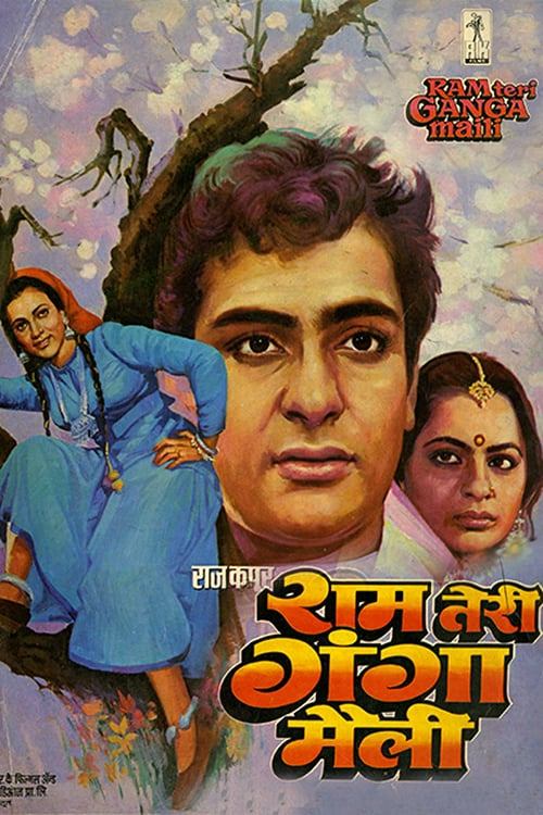Ram Teri Ganga Maili online