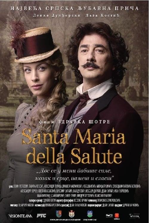 Santa Maria della Salute online