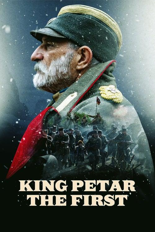 King Petar of Serbia
