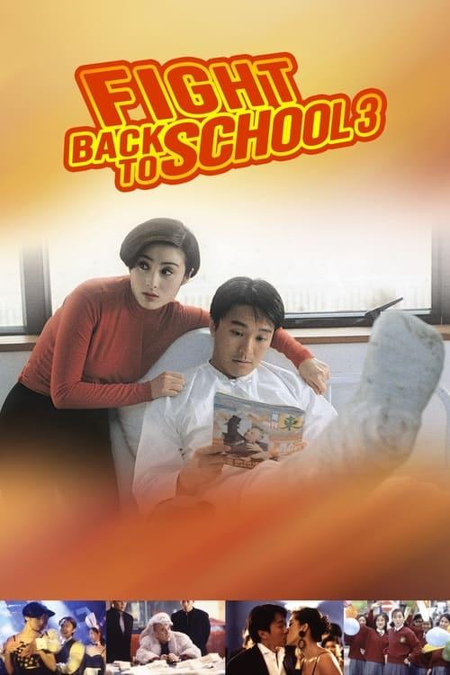 Fight Back to School 3 online