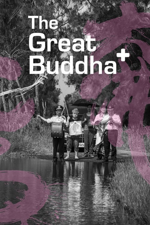 The Great Buddha+ online