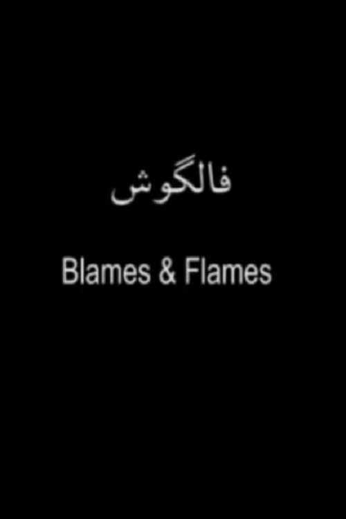 Obviňují a zapalují online