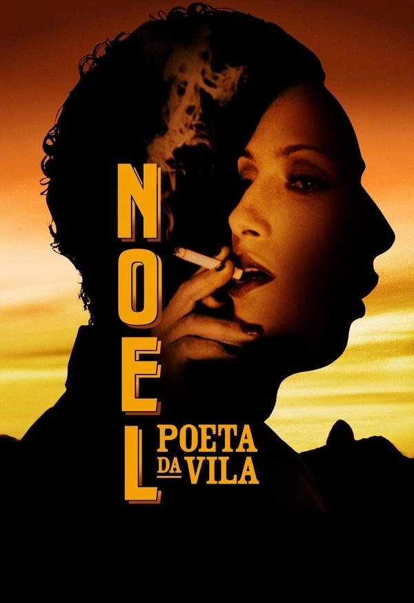 The Samba Poet online