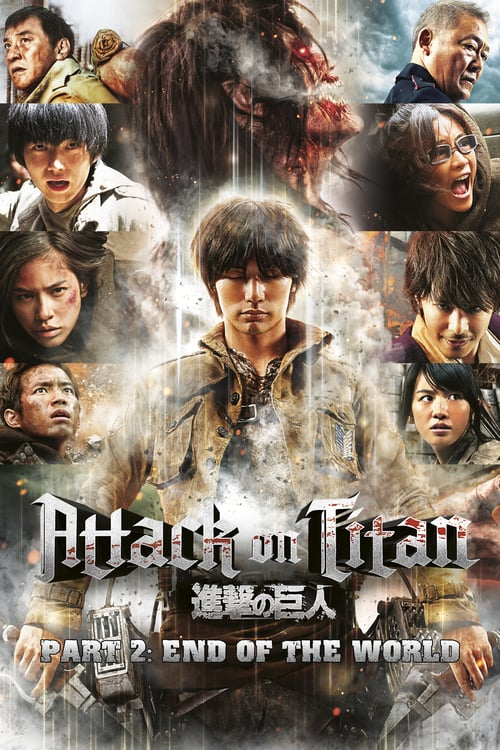 Attack on Titan II: End of the World online