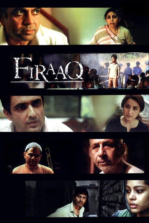 Firaaq online
