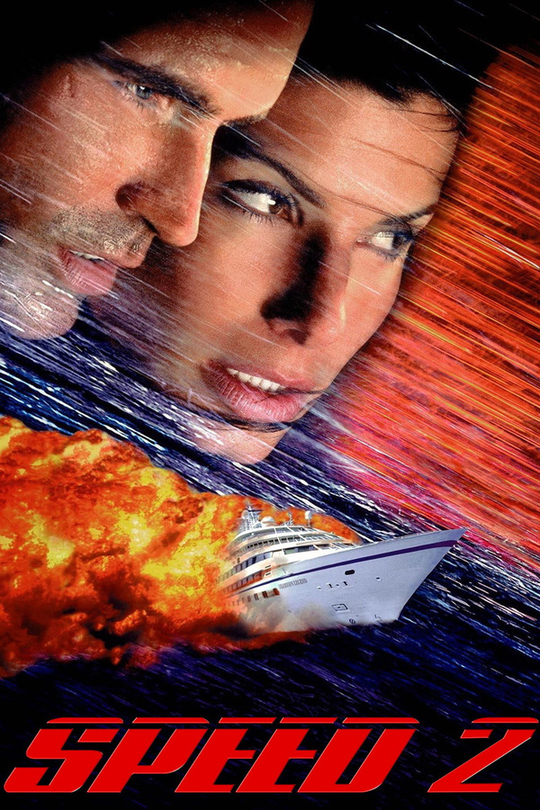 Nebezpečná rychlost 2: Zásah - Tržby a návštěvnost