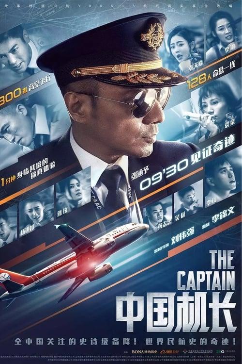 The Captain online
