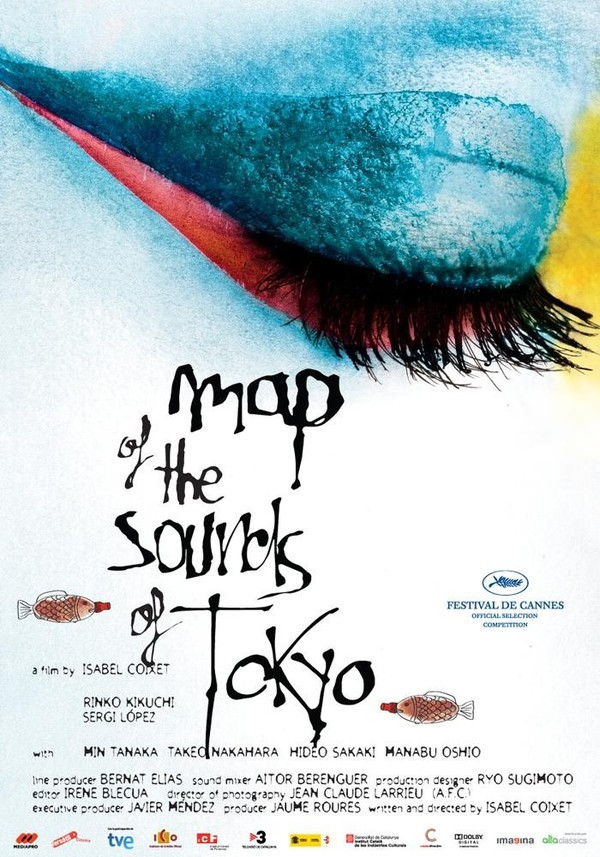 Map of the Sounds of Tokyo online