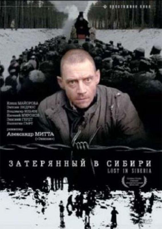 Lost in Siberia online