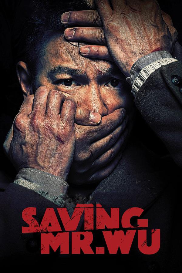 Saving Mr. Wu online