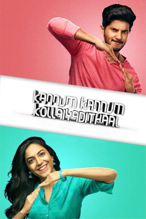 Kannum Kannum Kollaiyadithaal online