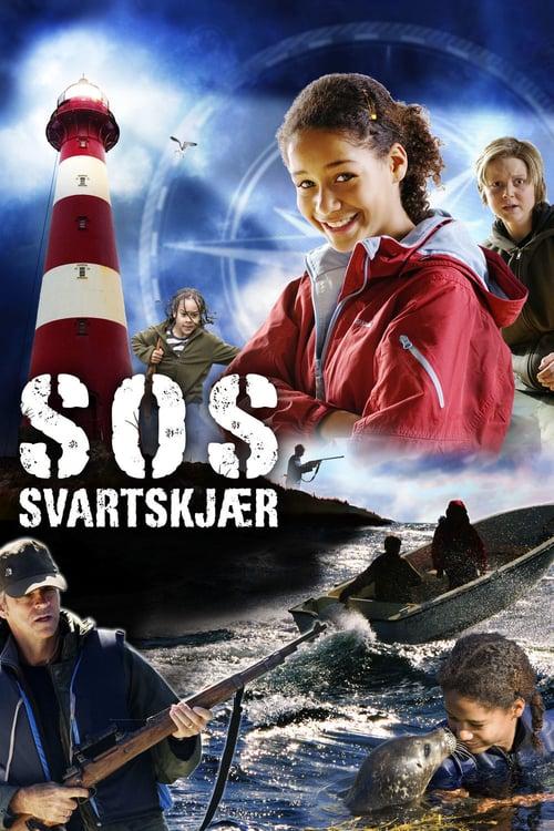 SOS Svartskjar online
