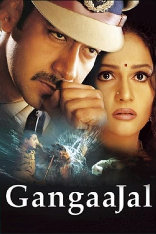 Gangaajal online