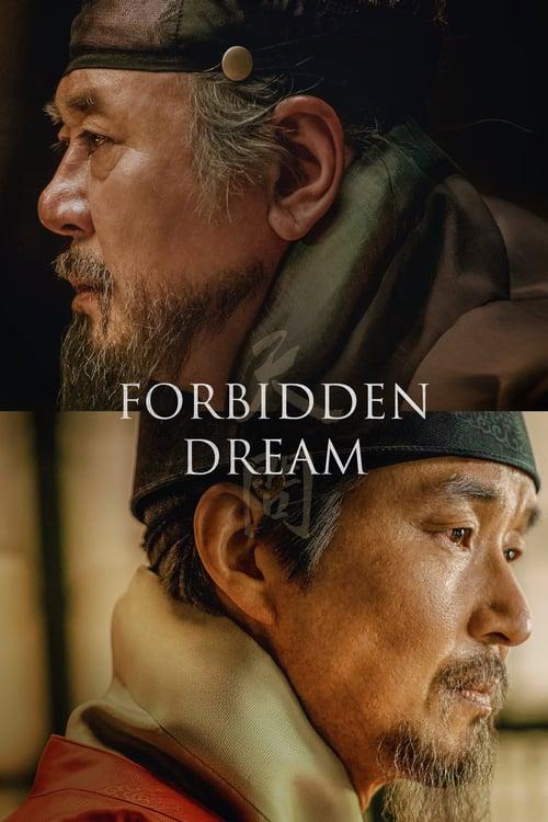 Forbidden Dream online