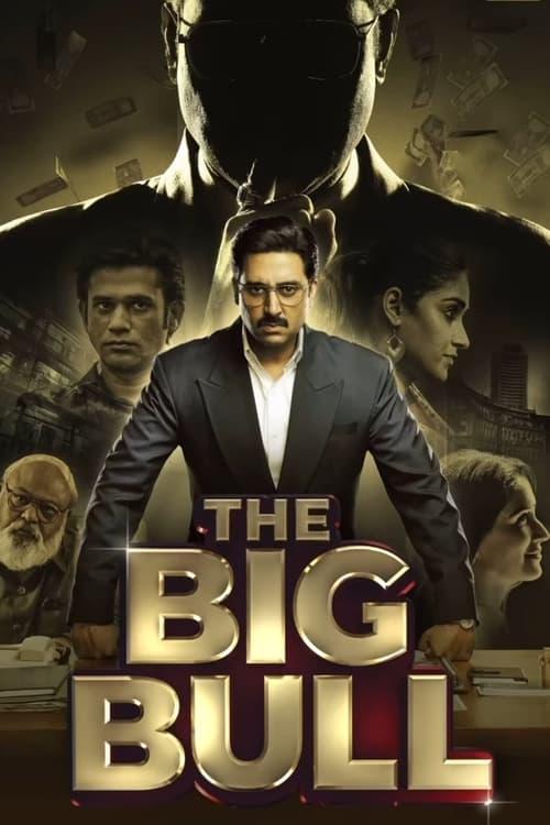 The Big Bull online