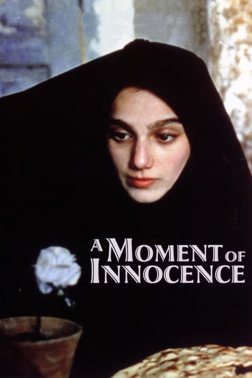A Moment of Innocence online