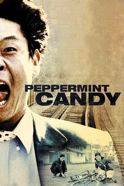Peppermint Candy online