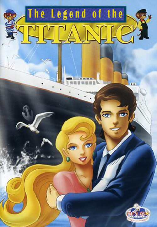 The Legend of the Titanic online