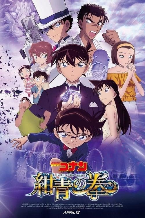 Detective Conan: The Fist of Blue Sapphire online