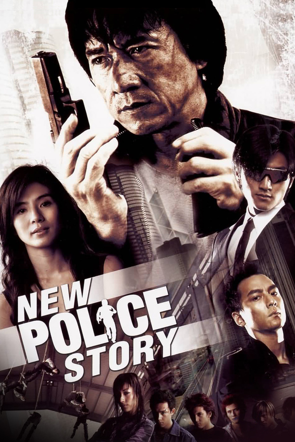 New Police Story online