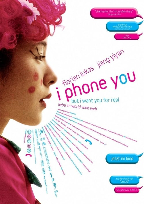 I Phone You online