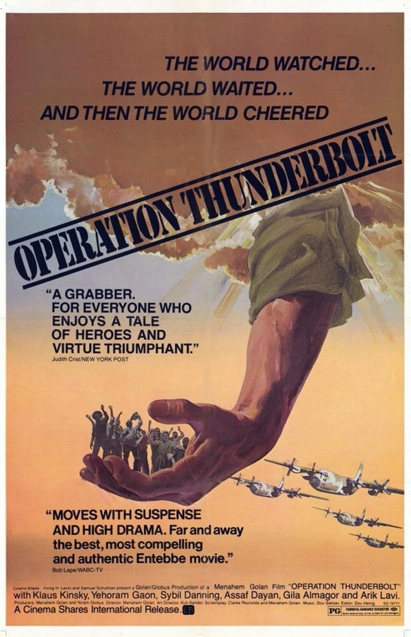 Operation Thunderbolt online