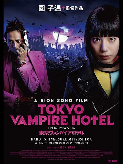 Tokyo Vampire Hotel online