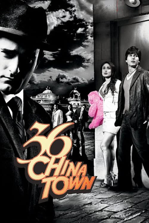 36 China Town online