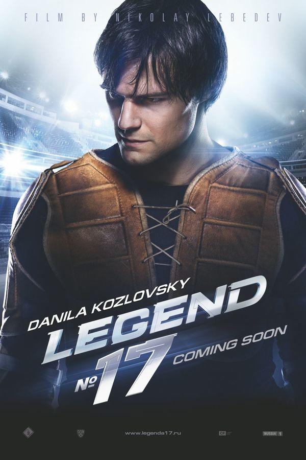 Legenda 17 online