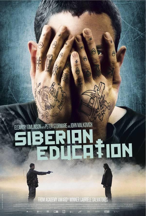 Siberian Education online