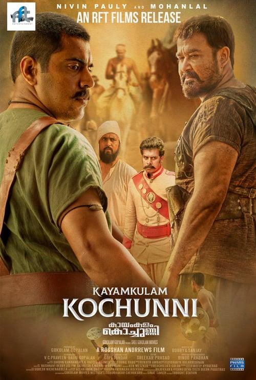 Kayamkulam Kochunni online