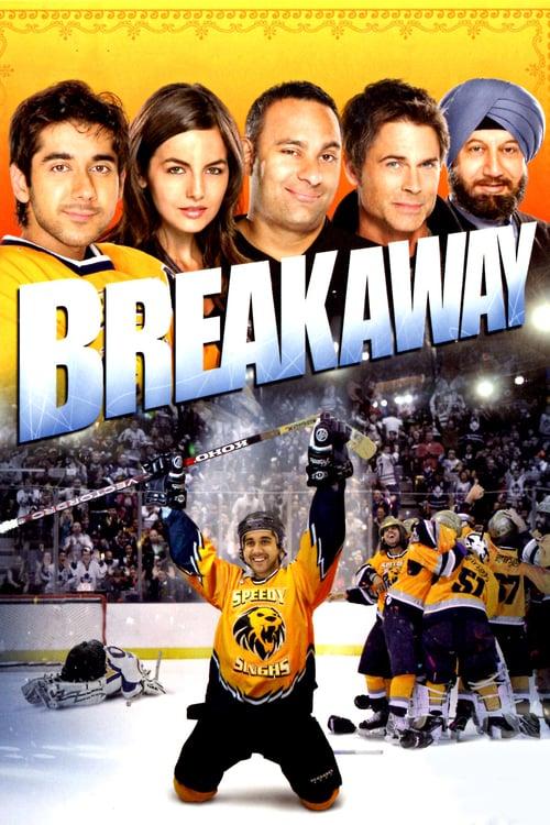 Breakaway online