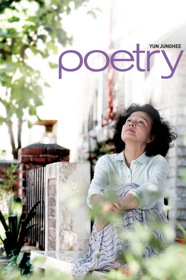 Poetry online