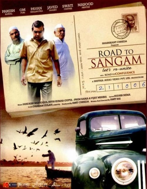 Road to Sangam online
